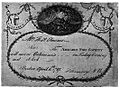 AmicableFireSoc Colemans 1787 Boston Drake1917.jpg