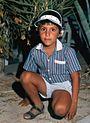 Amine Ben Youssef à l'age de 7 ans.jpg