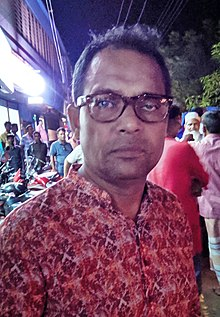 Aminul Islam MP.jpg