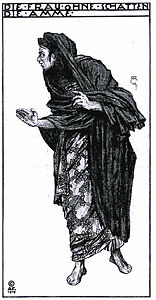 Nurse, figurine by Alfred Roller (premiere 1919)