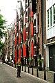 Amsterdam, houses 213-215 Prinsengracht.JPG