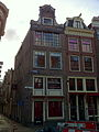Amsterdam - Oudezijds Achterburgwal 41.jpg