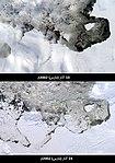 Amundsen Sea Icebergs-ar.jpg