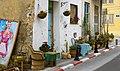 Amzaleg St., Tel-Aviv (385679250).jpg