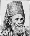 Ananias Batopedinos 087.JPG