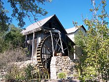 Anderson Mill Austin,Texas <br><img src=