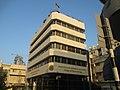 Angola Embassy, Tel Aviv.JPG