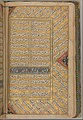 Anthology of Persian Poetry MET DP262519.jpg