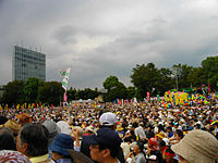 Anti-Nuclear Power Plant Rally on 19 September 2011 at Meiji Shrine Outer Garden 03.JPG