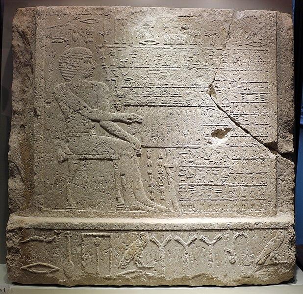 File:Antico regno, IV dinastia, stele del dignitario nefer, 2640-2520 ac., dalla mastaba di nefer a giza.jpg