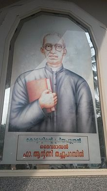 Antony Thachuparambil.jpg