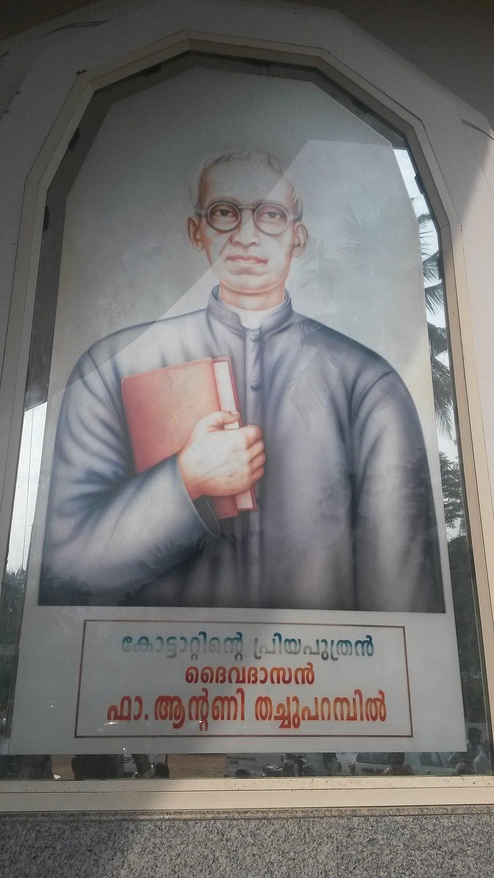 Antony Thachuparambil