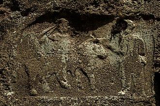 Gotarzes II of Parthia - Image: Anubanini Rock Relief 3