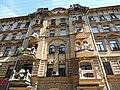 Apartment house I.E. Kuznetsova - panoramio (1).jpg