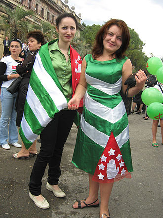 Flag of Abkhazia - Image: Apsua Ladies in Flag Clothes
