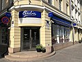 Arabia Store Helsinki.jpg