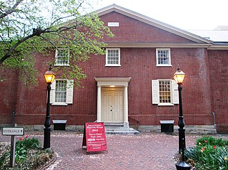 Arch Street Friends Meeting House - Image: Arch Street Meetinghouse from front