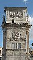Arch of Constantine,lateral.jpg