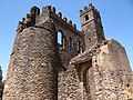 Architecture in Royal Enclosure (Fasil Ghebbi) - Gondar - Ethiopia - 03 (8686400098).jpg