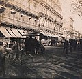 Archivo General de la Nación Argentina 1904 aprox Buenos Aires, primeros automóviles..jpg