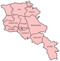 Armenia provinces armenian.png