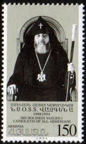 Vazgen I - Image: Armenian Stamps 046