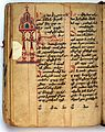 Armenian MS 4 (74294), folio 114 verso Wellcome L0031087.jpg