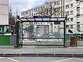Arrêt Bus Hector Berlioz Rue Mesly - Maisons-Alfort (FR94) - 2021-03-22 - 1.jpg