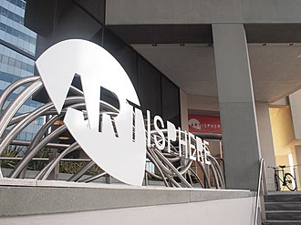 Artisphere - Artisphere sign at the entrance