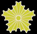 Asahikage - 2.png