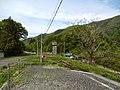 Asanai, Iwaizumi, Shimohei District, Iwate Prefecture 028-2231, Japan - panoramio (23).jpg