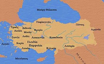 Καππαδοκία - Βικιπαίδεια