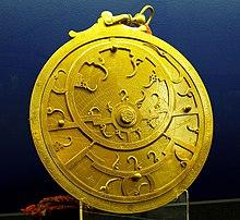 photograph of an astrolabe
