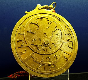 Astronomy in the medieval Islamic world - An 18th-century Persian astrolabe, kept at the Whipple Museum of the History of Science in Cambridge, England.