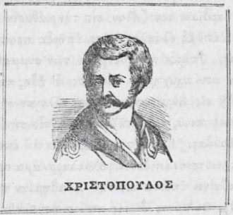 Athanasios Christopoulos - Athanasios Christopoulos