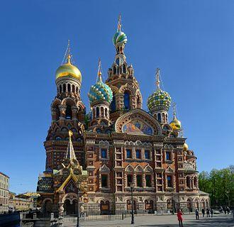 Church of the Savior on Blood - Image: Auferstehungskirche (Sankt Petersburg)