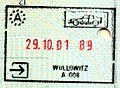 Austria-entry-road-wullowitz2001.jpg