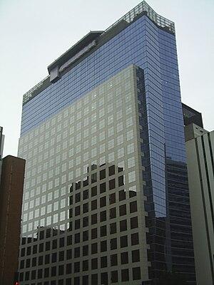 Economy of São Paulo - The headquarters of Petrobrás in São Paulo
