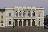 Fil:Börshuset 2015 02.jpg
