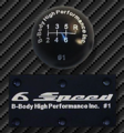 BBHP Shift Knob and Engine Plaque.png