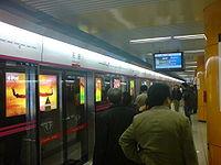BJ-Line5-Dongdan-Platform.JPG