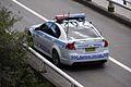 BL 202 Commodore SS - Flickr - Highway Patrol Images (1).jpg