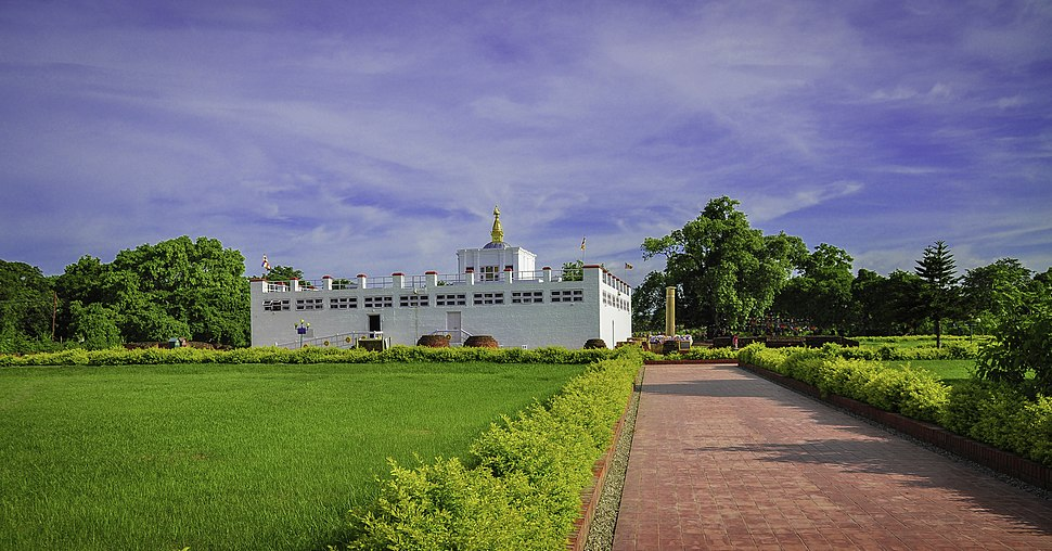 BRP Lumbini Mayadevi temple