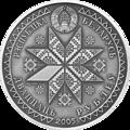 Bahach (silver coin)a.png