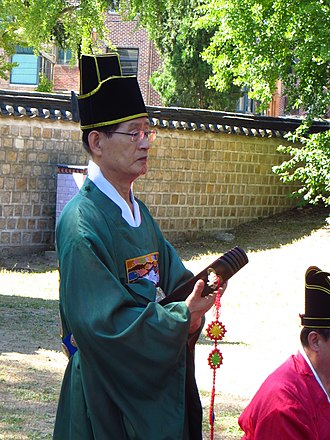 Bak (instrument) - Confucian ritual at Munmyo Shrine, Sungkyunkwan seowon