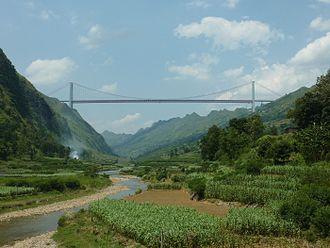 G60 Shanghai–Kunming Expressway - Image: Balinghe Bridge 1