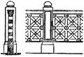 Balustrad från Sofiakyrkan i Konstantinopel 1, Nordisk familjebok.png