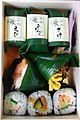 Bamboo leaf sushi 笹鼓寿司 (3784846145).jpg