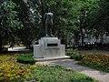 Bandholtz szobor.JPG