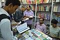 Bangladesh Pavilion Interior - 40th International Kolkata Book Fair - Milan Mela Complex - Kolkata 2016-02-02 0380.JPG